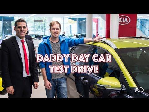 DaddyDayCar Test Drive With Kia Stonic   AD