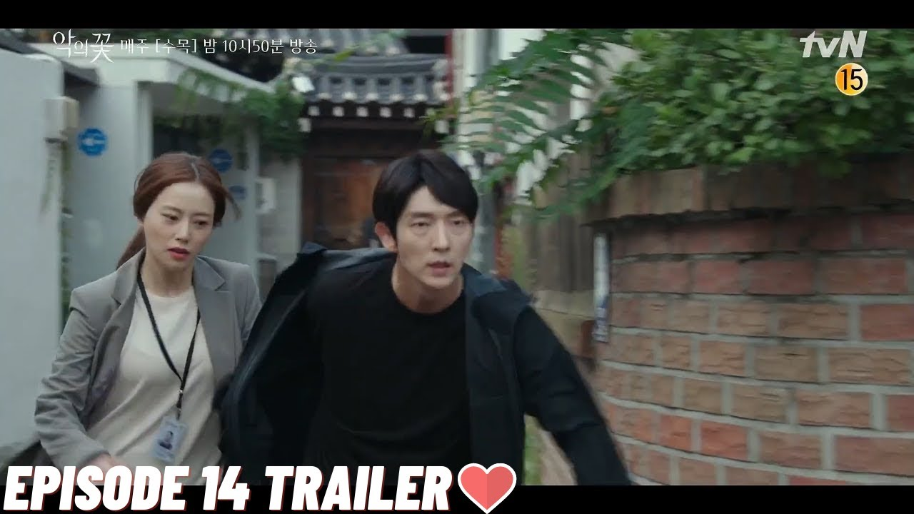 Flower Of Evil Ep 14 Trailer ̕…의 ʽƒ Lee Joon Gi Moon Chae Won Episode 14 Á´´á´° Youtube So please share and bookmark our site for new updates. flower of evil ep 14 trailer 악의 꽃 lee joon gi moon chae won episode 14 á´´á´°