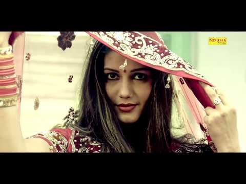 Sapna Chaudhary | Chand Mera | Romantic Song | New Song | Hit Song | Sapana Dance | Sonotek Ragni