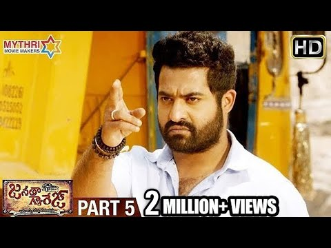 Janatha Garage Full Movie | Part 5 | Jr NTR | Samantha | Mohanlal | Nithya Menen | Kajal Agarwal
