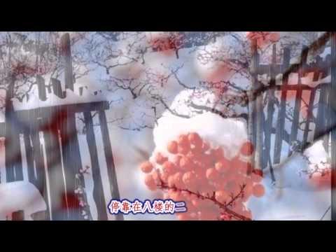2002年的第一场雪  刀郎-2002 the first snow --DaoLang--Cloud Wind