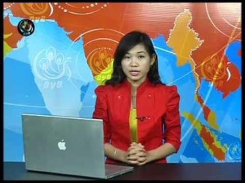 DVB - ဒီဗြီဘီရုုပ္သံဌာန စီးပြားေရးေၾကာ္ျငာစတင္လက္ခံ