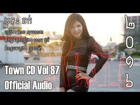 Khmer song love, khmet song original 2015