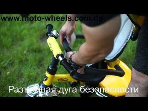 Детский трехколесный велосипед-коляска Azimut Trike BC-17B NEW со складной рамой