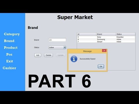 inventory-management-system-in-java-part-6