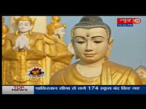 UP Yatra : Kushinagar  में Akhilesh Government का लेखा जोखा
