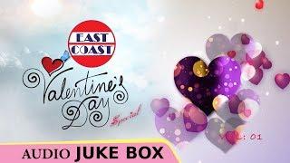 Valentines Day Romantic Special | Audio Jukebox