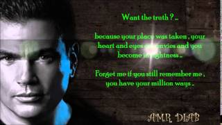 Amr Diab-Ana Mosh Ananey ( I'm Not Selfish ) English subtitle 2014