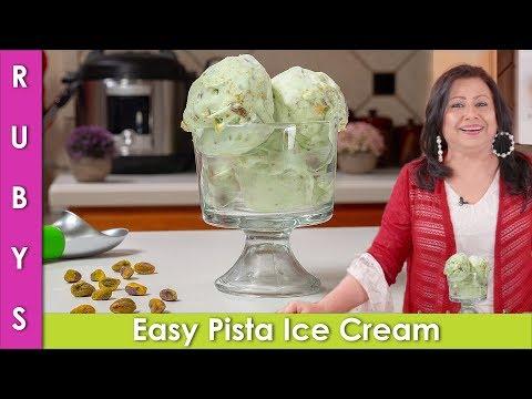 Pista Ice Cream Easy Creamy 5 Ingredient No Egg Recipe In Urdu Hindi  - RKK
