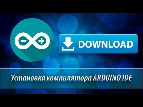 Установка и настройка среды разработки ARDUINO IDE