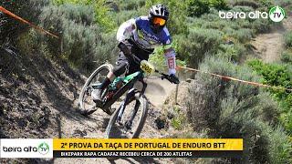 2ª Prova da Taça de Portugal de Enduro BTT no Cadafaz