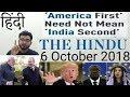 6 October 2018 The Hindu Newspaper Analysis in Hindi (हिंदी में) - News Articles Current Affairs IQ