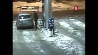 Авто приколы на дорогах  Автомобильные приколы с девушками за рулем  дтп  пешеходами и т д