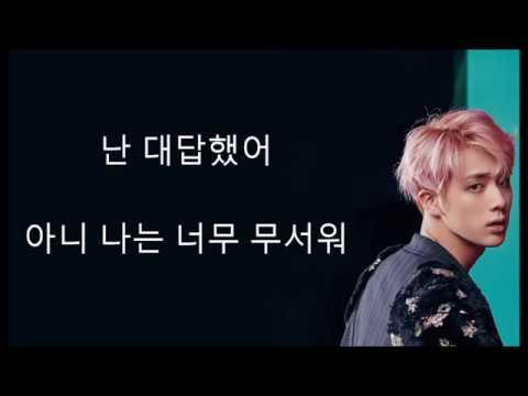 Jin BTS (방탄소년단) - Awake Lyrics [HANGUL ONLY]