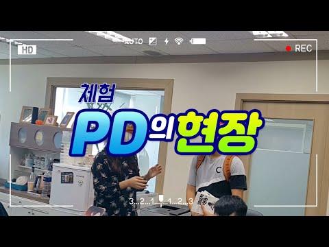 '극한직업' 황지성 작가 웹툰 PD 체험기(체험 PD의 현장)