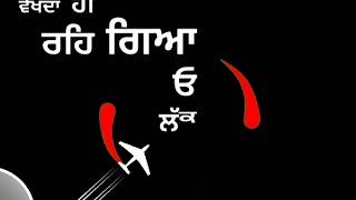 I Think Delhi    The landers    new Punjabi song WhatsApp status with black background