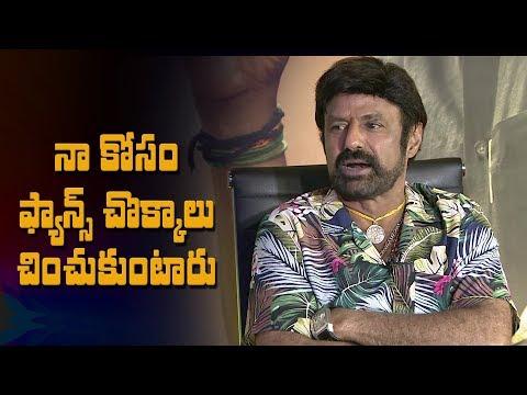 Balakrishna About Die Heart Fans | Ruler Movie Team Interview | నా ఫ్యాన్స్ చొక్కాలు చించుకుంటారు