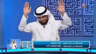 طريقة الحصول على الفرج بعد الضيق. الشيخ وسيم يوسف