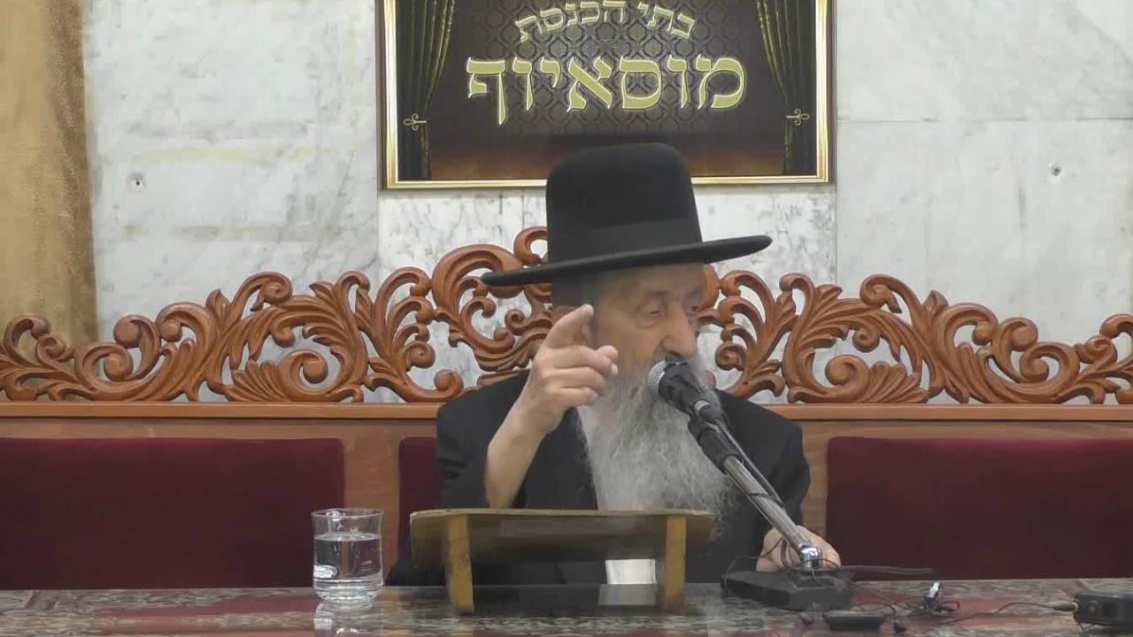 הרב בן ציון מוצפי שליטא מעלת הכוונה בתפילה