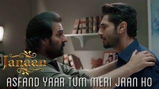 Asfand Yaar Tum Meri Jaan Ho   Movie Scene   Janaan 2016