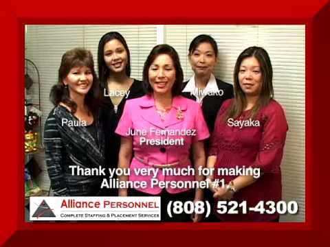 Alliance Personnel Seasons Greeting 2012
