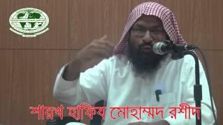 মুসলিম নারীর পোষাক top islamic bangla