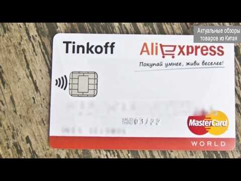 Отзывы о банке Тинькофф Банк, мнения пользователей и