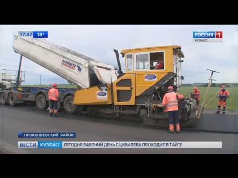 Магистраль  Ленинск-Кузнецкий - Новокузнецк ремонтируют без перекрытий