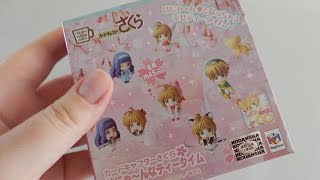 Cardcaptor Sakura Ochatomo Figures   Blind box opening