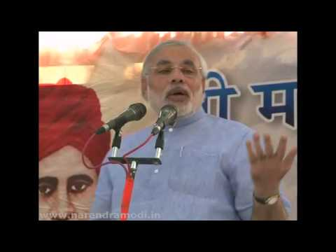 Narendra Modi speaks on Swami Dayanand Saraswati