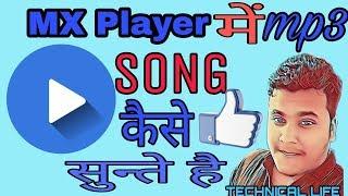play-music-on-mx-player-mx-player-me-chalaye-mp3-gaane-aur---ka-mp3-bhi-sune-by-technical-life