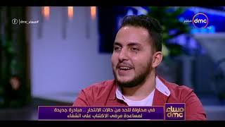 مساء dmc - أحمد