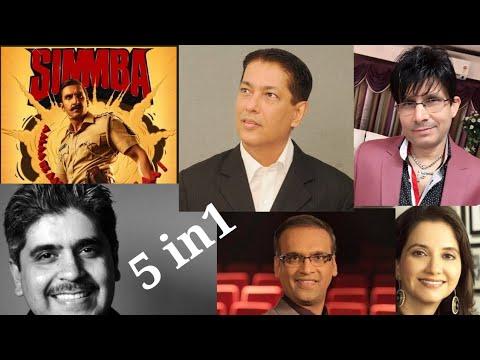 SIMBA MOVIE REVIEW BY TOP 5 CRITICS - KRK, KOMAL NAHTA, RAJEEV MASAND, ANUPAMA CHOPRA, TARAN ADARSH Mp3