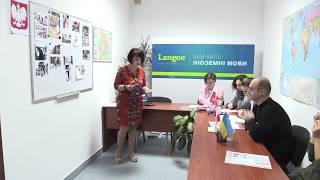 Урок польского языка, истории и культуры Польши на получение Карты Поляка.