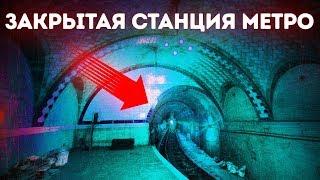 Почему закрыли станцию метро Сити-Холл в Нью-Йорке