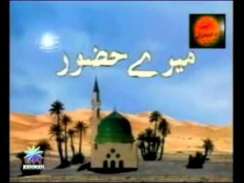 History Of Al Madina Munawara --- (Masjid al Nabwi) Madinah Shareef