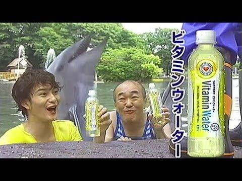 岡田将生 サントリー CM スチル画像。CM動画を再生できます。