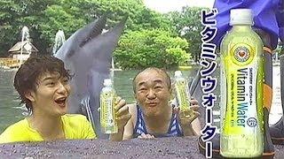温水洋一「雨フレッシュ」篇/バービー「フタ」篇 2010年.