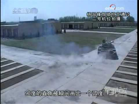f673c50f52f4 Amazing Chinese Tank Drifting!!! - YouTube