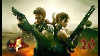 Resident Evil 5 z Dudusiem 20(G) Walka z mięsnym bigosem