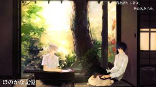 Shining afternoon with Nyanko Sensei in early summer, what a sleepy moment... (=^-ω-^=) ... --------------------------------------------------- Soundtrack list [00:00]君が ...