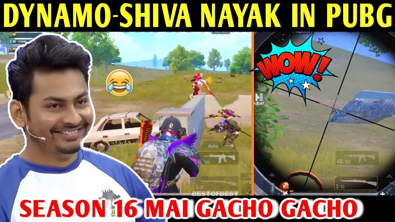 DYNAMO - SHIVA NAYAK IN PUBG MOBILE | BEST OF BEST