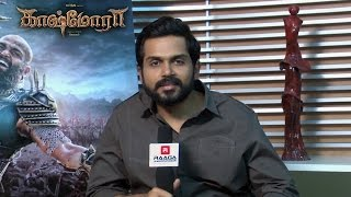 Download Hindi Video Songs - Listen to Kashmora songs on Raaga.com - Karthi Byte