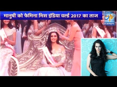 एक्सप्रेस इंडिया - Manushi Crowned Femina Miss India World 2017 - Express India - ETV Rajasthan