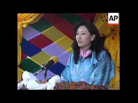 BHUTAN: BHUTAN BROADCASTING SERVICE: 1ST TV TRANSMISSION
