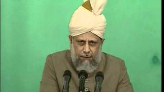 Taqwa (Righteousness), Urdu Friday Sermon from Tanzania, 13 May 2005