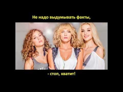 У меня появился другой- ВИА ГРА feat. Вахтанг- ТекстLyrics
