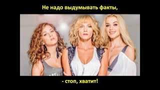 У меня появился другой- ВИА ГРА feat. Вахтанг- Текст/Lyrics