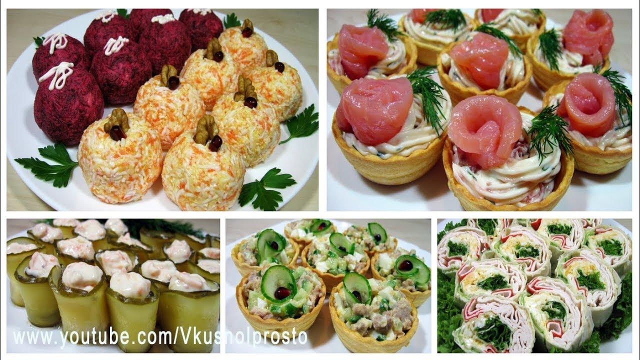 НОВИНКА!!!  5 Вкуснейших закусок / Новогоднее меню 2020 / Holiday snacks