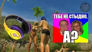 Горячие сцены в видеоиграх